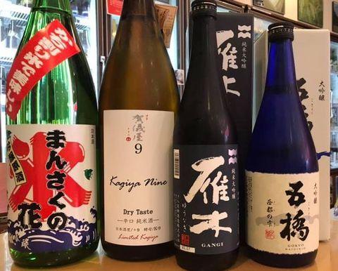 夏に美味しいお酒2020.jpg