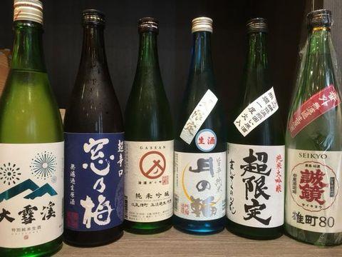夏の生酒.jpg