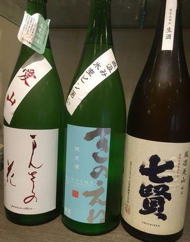 夏の生酒2.jpg
