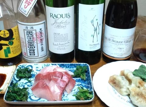 天然ブリと立春朝搾りとワイン.jpg