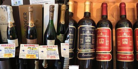 定番シャンパン赤ワイン.jpg