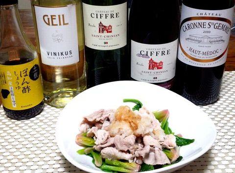 常夜鍋と赤ワイン.jpg