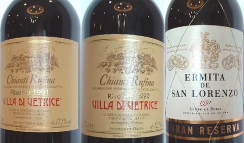 年代物ワイン20歳のワイン.jpg