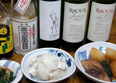 恋人達のモンペラと牡蠣.jpg