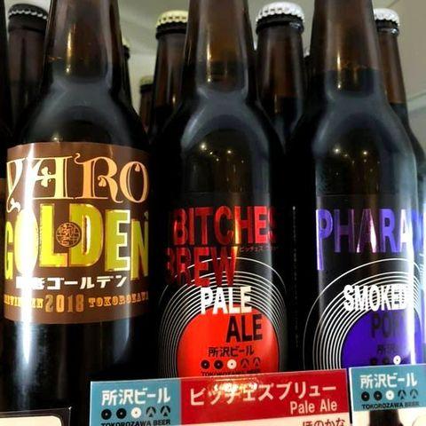 所沢ビール.jpg
