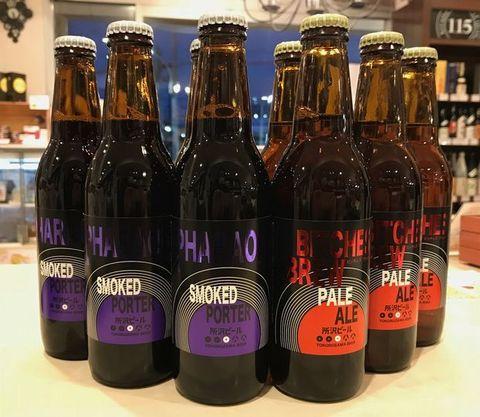 所沢ビール、ファラオ、スモークド、ポーター、黒.jpg