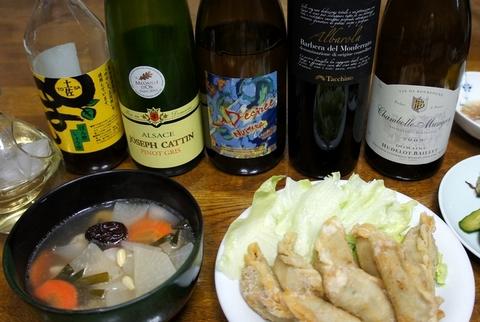 揚げ餃子とワイン.jpg