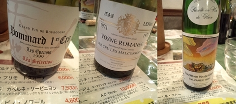 新井さん加藤さんワイン.jpg