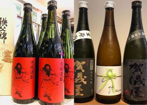 新着お酒2020.7.jpg