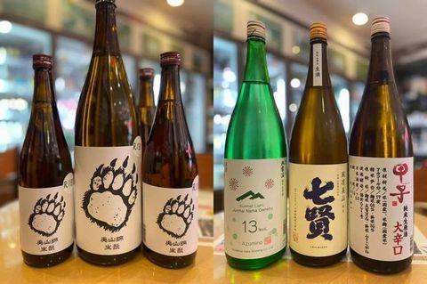 新着お酒2021.5.jpg