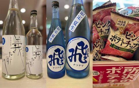 新着お酒ポテチ2021.8.jpg