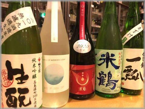 新着のお酒2020.4.3.jpg