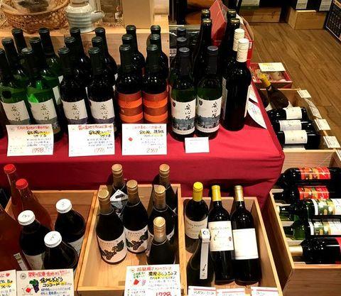 日本ワイン充実.jpg