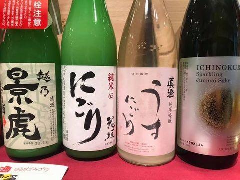 日本酒うすにごり.jpg