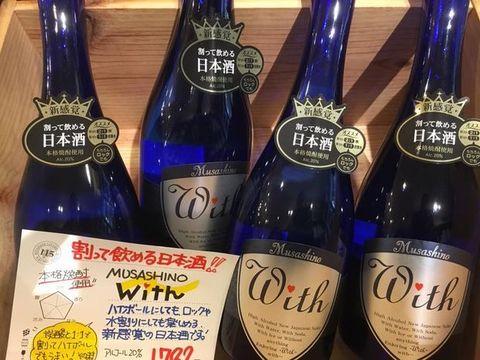 日本酒ハイボール用酒.jpg