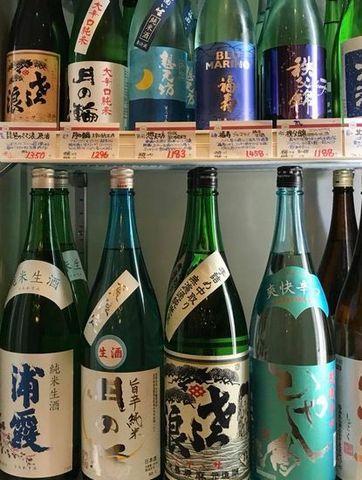 日本酒冷えてます.jpg