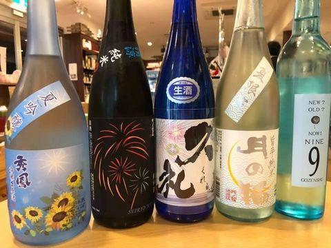 日本酒夏酒入荷.jpg