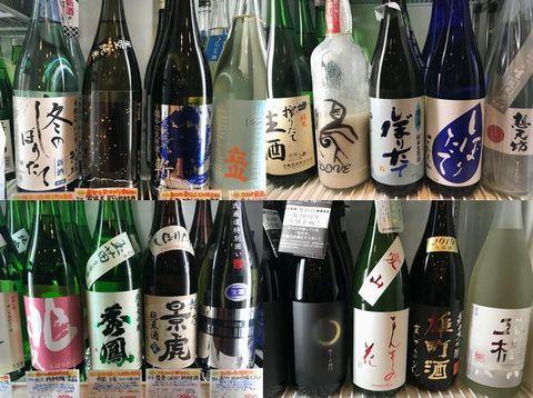 日本酒色々入荷中.jpg