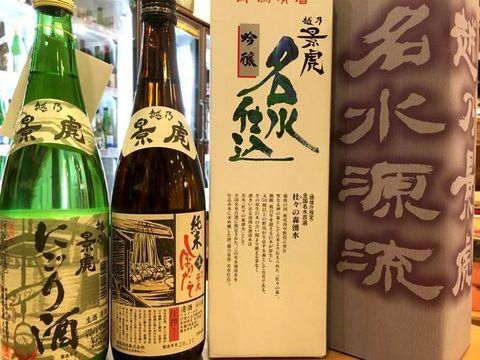 日本酒GIFT.jpg