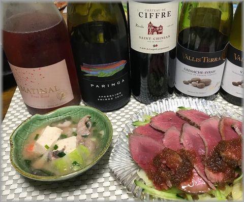明太もつ鍋とロースト・ビーフにワイン.jpg