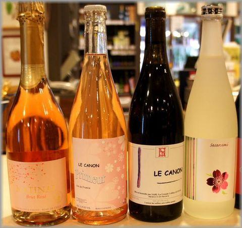 春を感じるワイン2.jpg