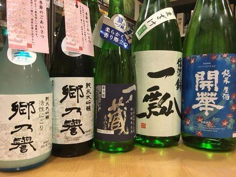 春夏酒.jpg