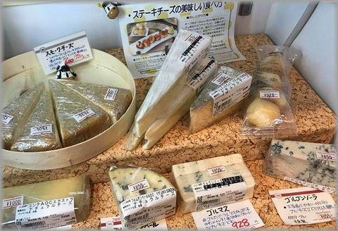 暑い時にはおいしいチーズ.jpg