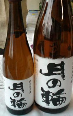 月の輪特別純米酒.jpg
