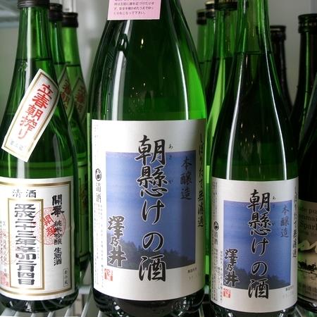 朝懸けの酒2011.jpg