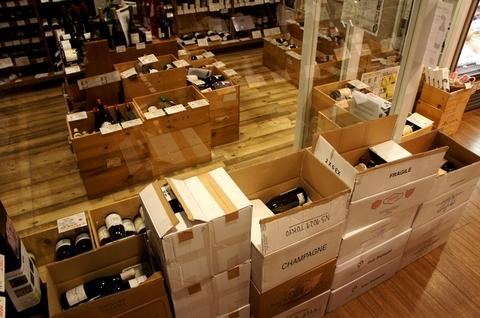 本日の入荷ワイン2011.4.23.jpg