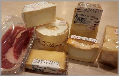 本格チーズも色々入荷.jpg