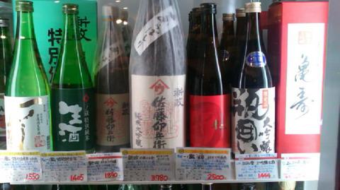 東北の酒.jpg