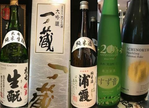 東北の酒3.11復興.jpg
