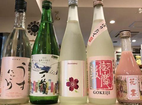 桜ラベルのお酒.jpg