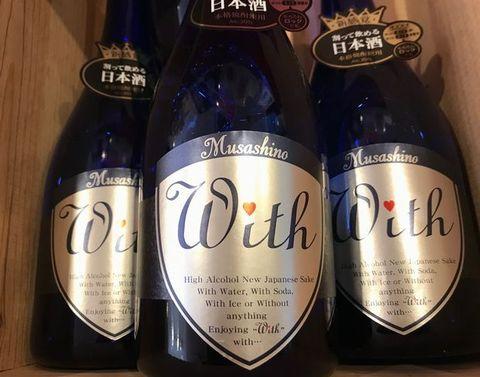 武蔵野With酒.jpg