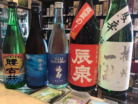 残暑のお酒.jpg