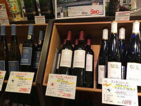 母の日にドイツワイン.jpg