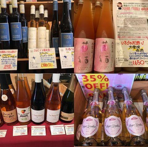 母の日ワイン2021.5.jpg