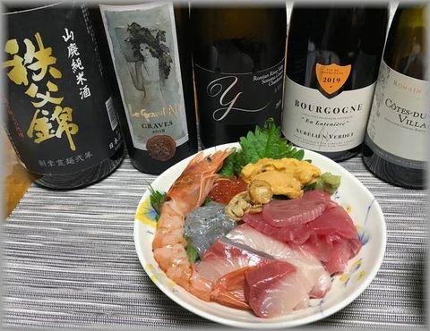 海鮮丼と美味しいワイン.jpg