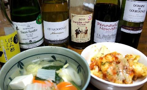 湯豆腐とコンキリエ.jpg