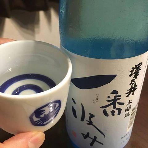澤乃井一番ぐみ2018.jpg