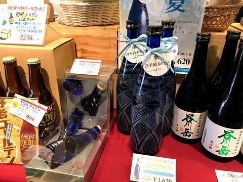 父の日のお酒秩父錦.jpg