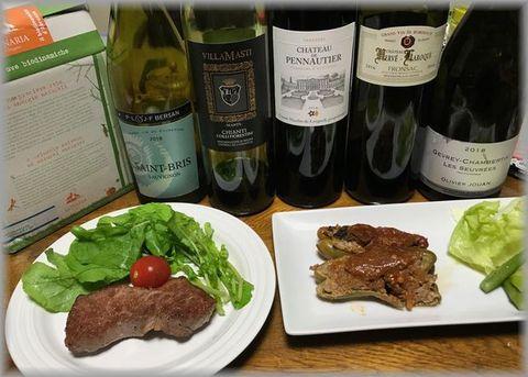 牛のステーキ、ピーマンの肉詰めとワイン.jpg