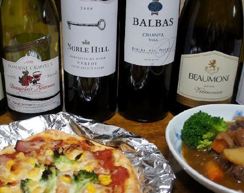牛の赤ワイン煮とピザ.jpg