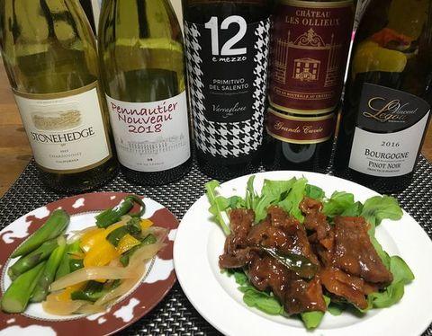 牛カルビとワイン2019.jpg