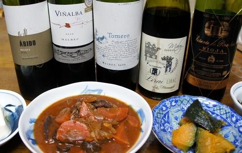 牛スネのシチューと赤ワイン.jpg