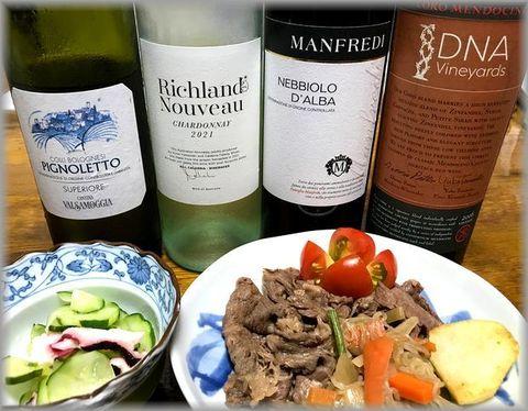 牛皿とワイン.jpg