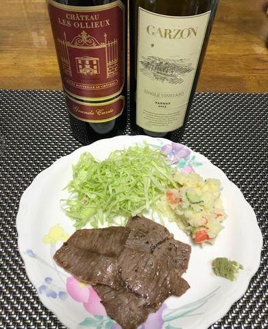 牛肉とウルグアイ・タナー.jpg
