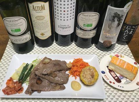 牛肉とボルドーワイン.jpg