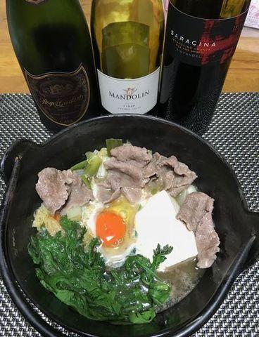 牛鍋とワインにカリフォルニアワイン.jpg